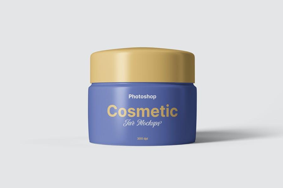 3 Cosmetics Jar Mockups