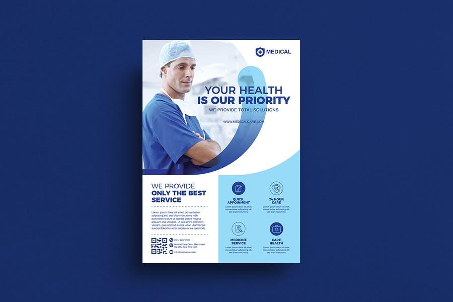 A4 Health Care Flyer