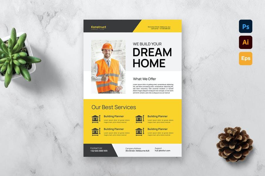 Builder Promotional Flyer