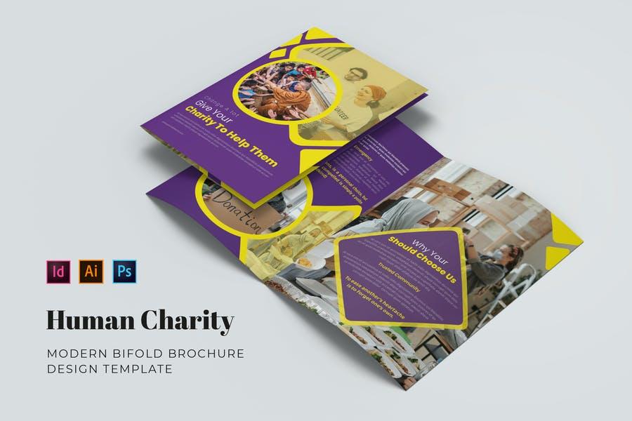 Customizable Charity Brochure Templates