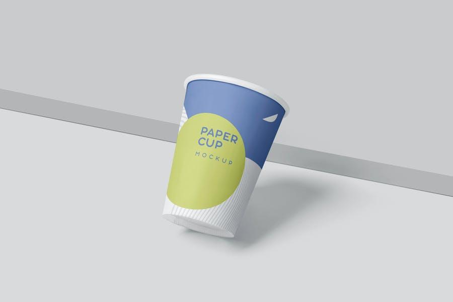 Disposal Coffee Cup Mockup