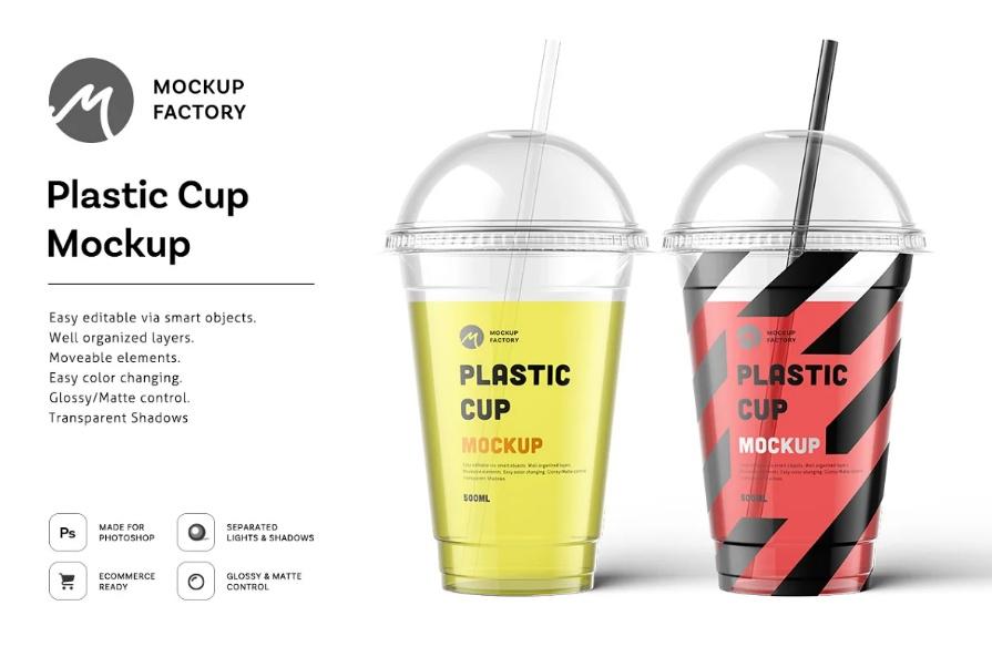 Editable Drinks Cup Mockups