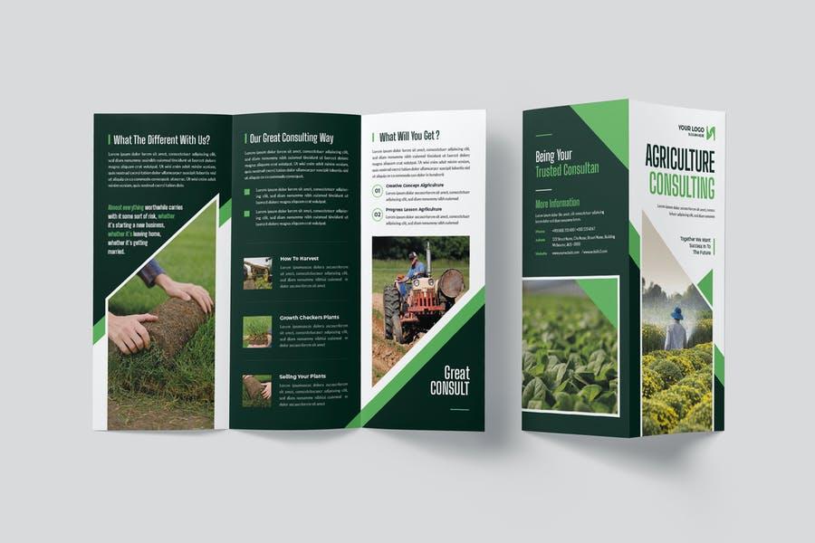 Farming Industry Brochure Template