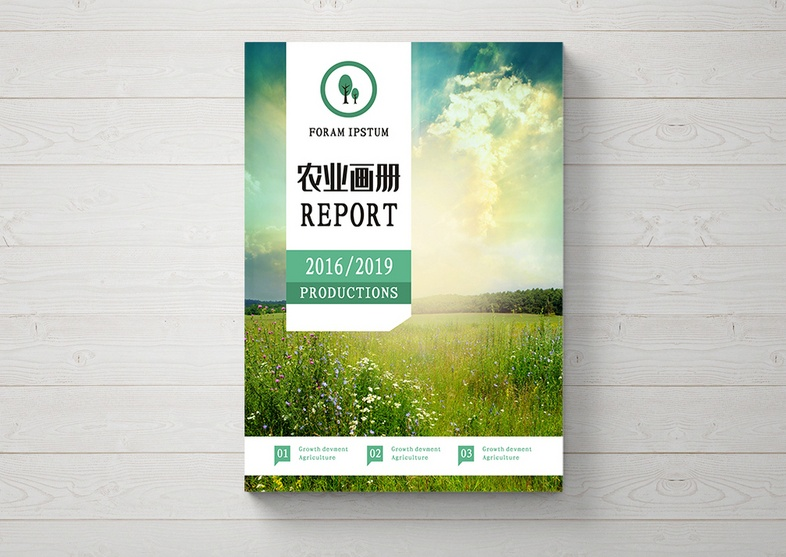 Free Agricultural Brochures