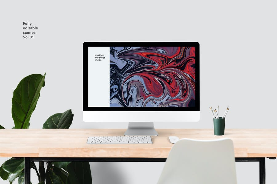 Fylly Editable Desktop Mockup