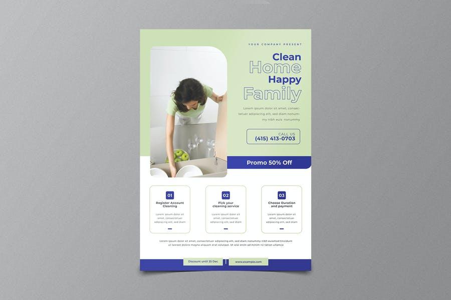 Fully Editable Print Template