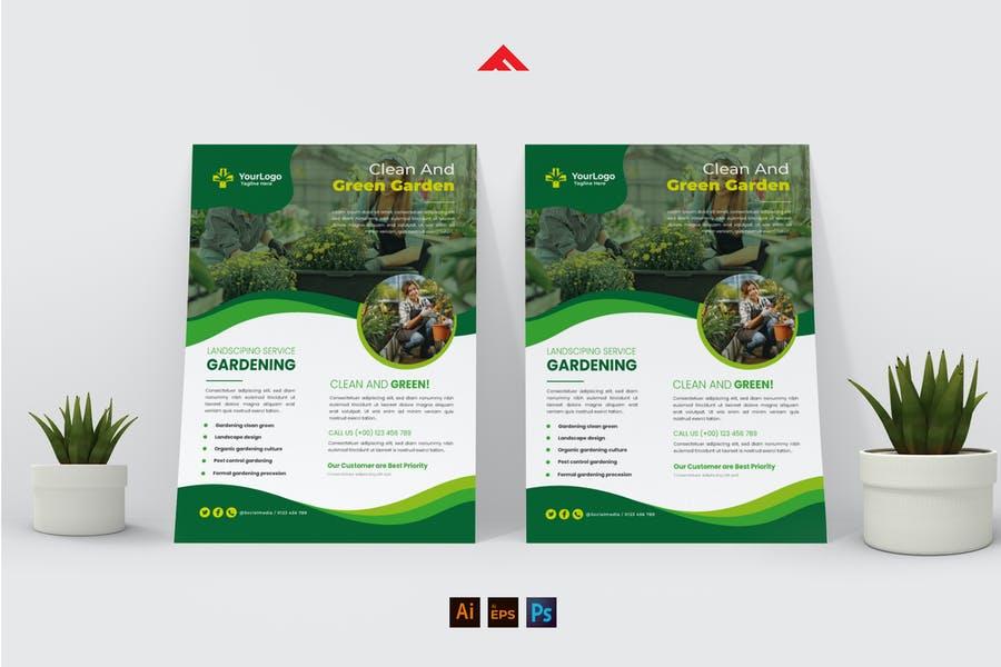 Green Gardening Flyer Templates