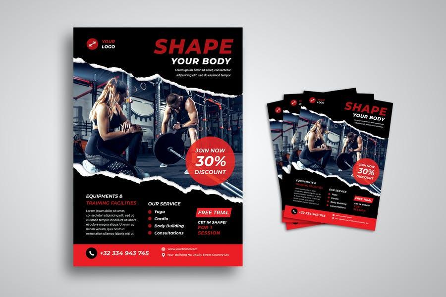 Gym Promotinal Poster Design