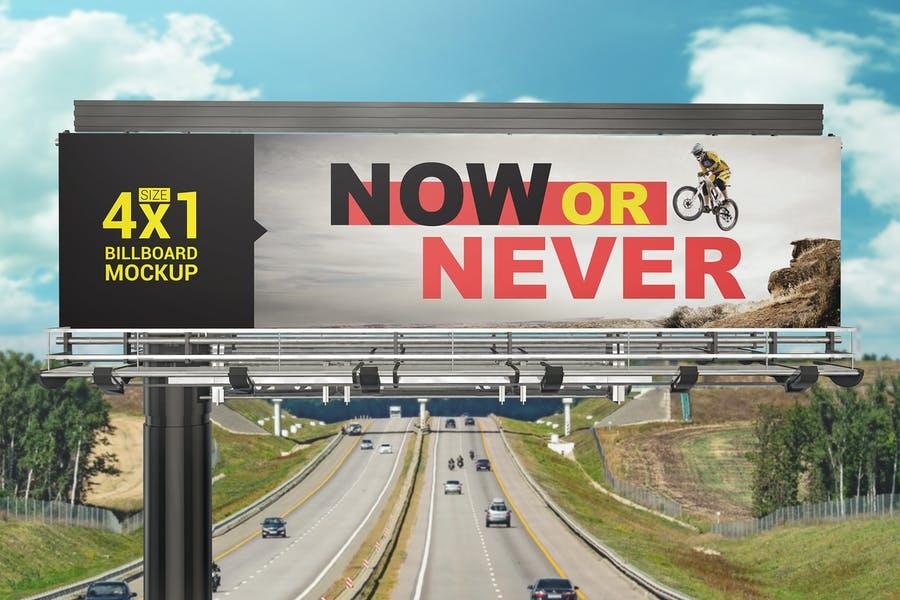Highway Advertising Mockup PSD