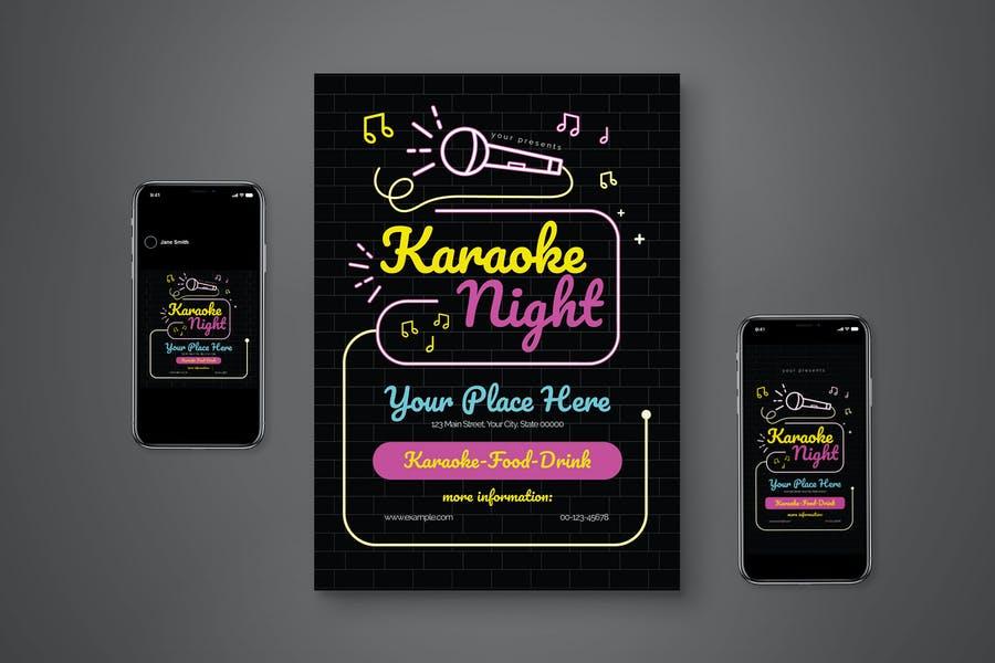 Karaoke Night Promotional Set