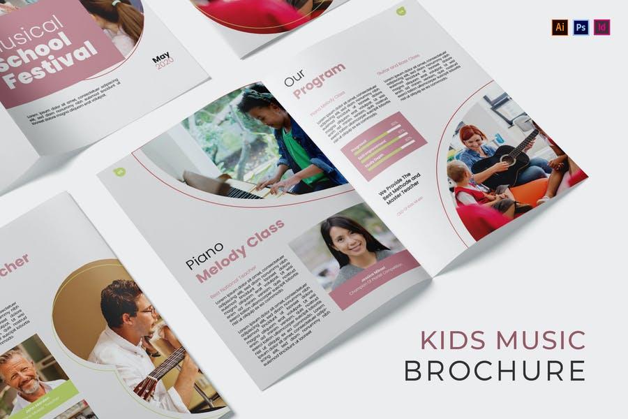 Kids Music Brochure Templates