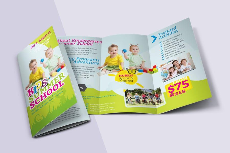 Kids Summer School Brochure Template