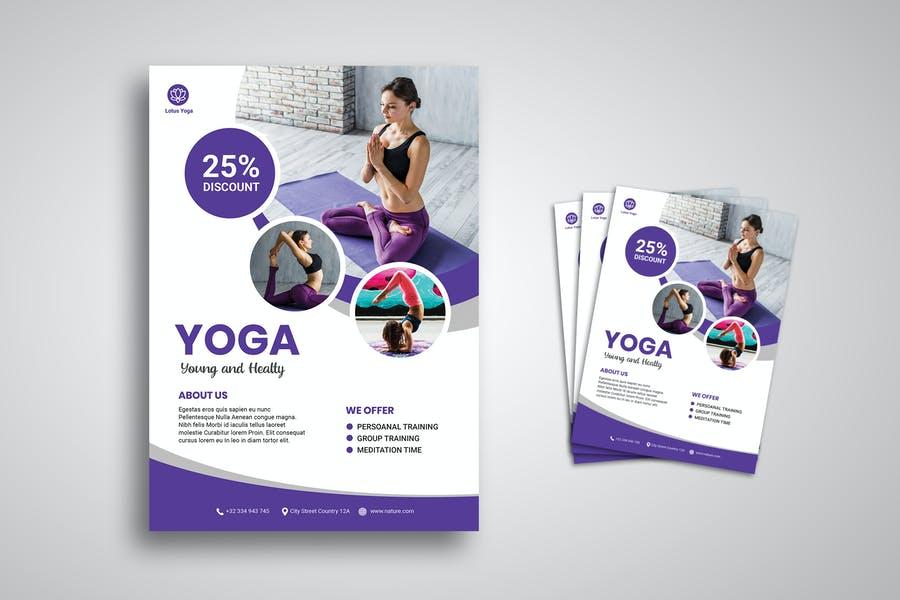 Modern Yoga Promotional Poster