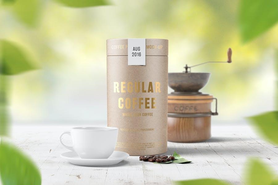 Simple Coffee Packaging Mockup