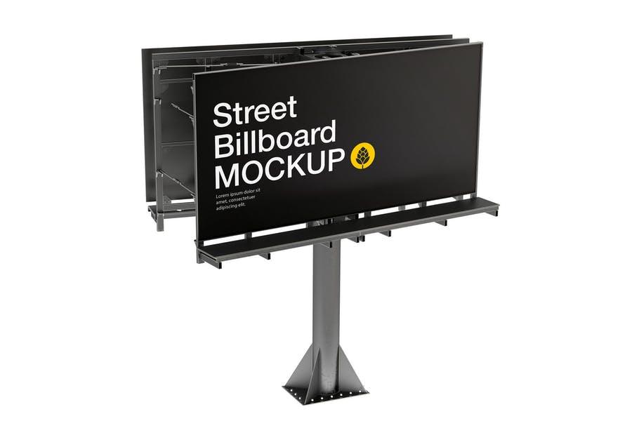 Street Billboard Ad Mockup PSD