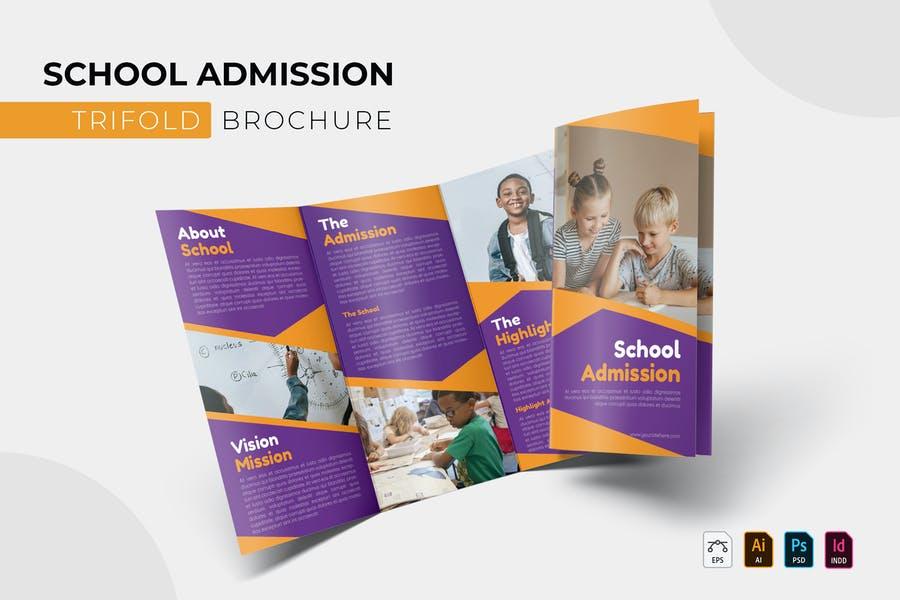 Tri Fold School Admission Templates