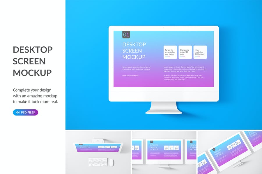 Unicolor Desktop Mockup PSD