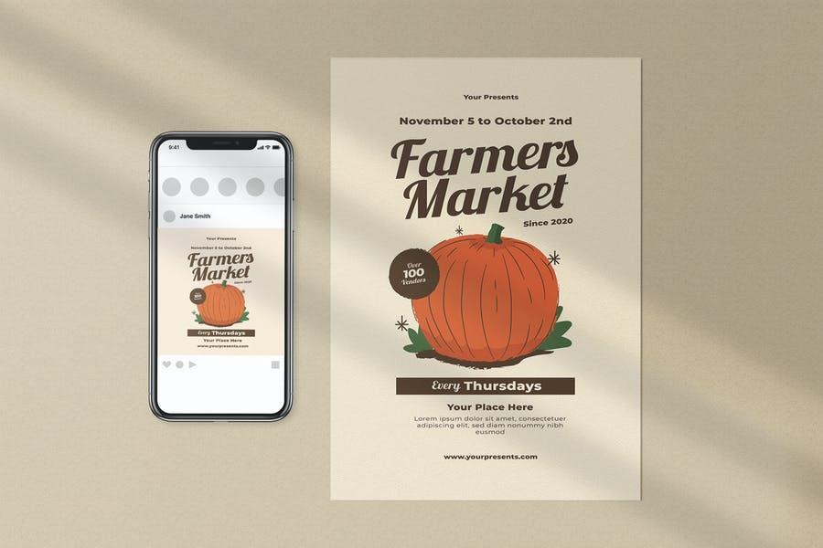 farmers Market Promotion Set