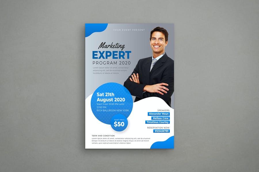 A4 Seminar Promotional Flyer