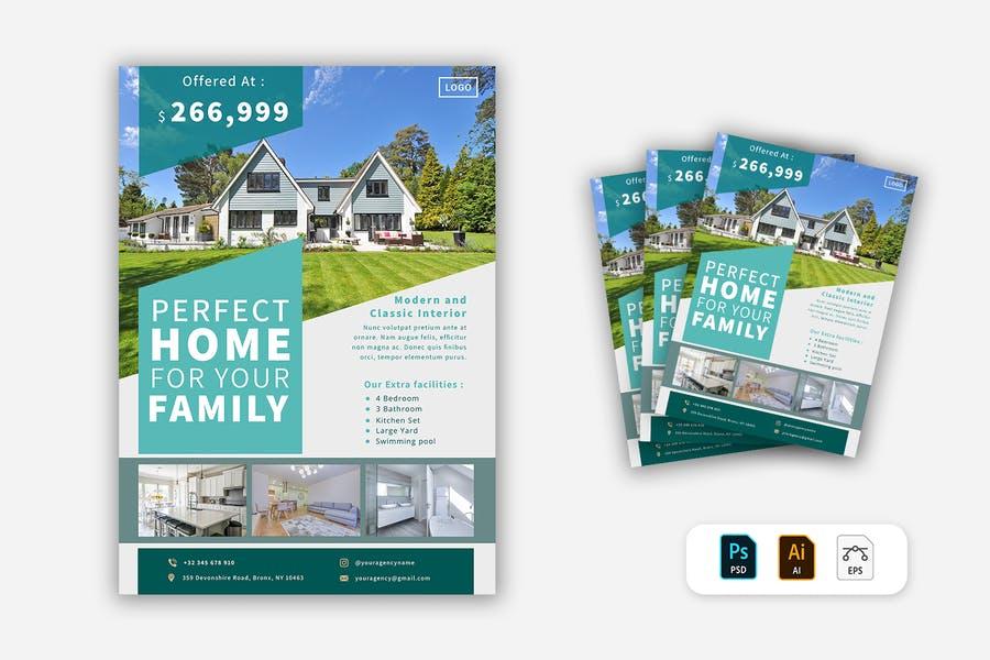 A4 Size House Sale Flyers