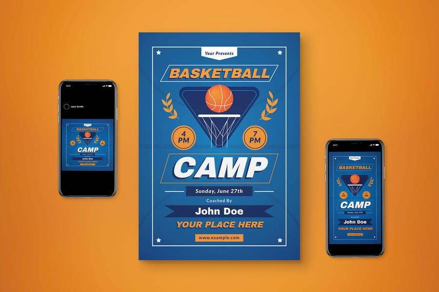 Basketball flyer Set