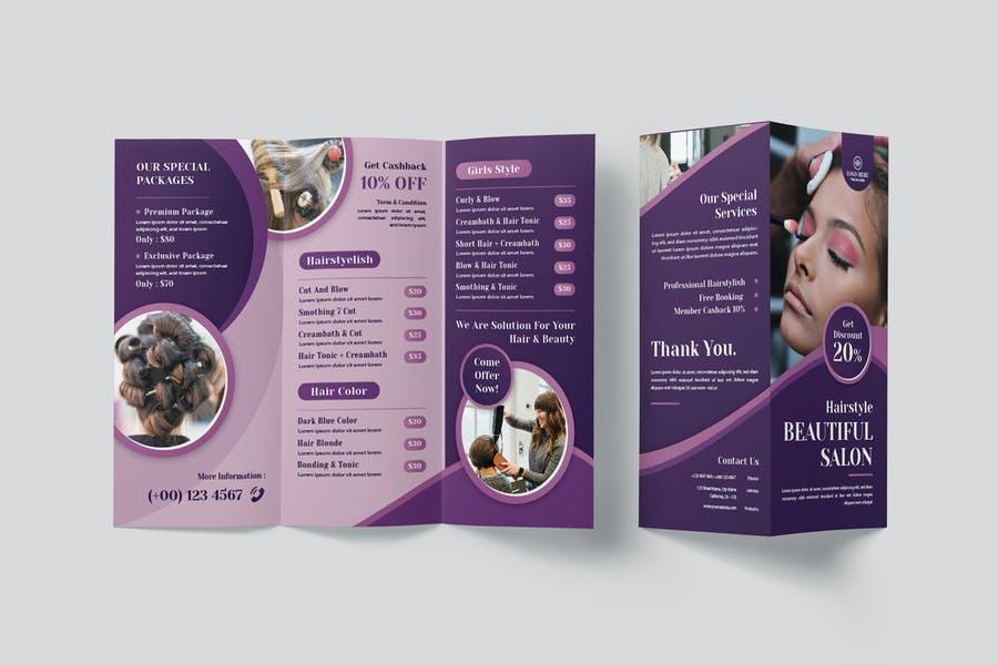 Beauty Salon Brochure Template