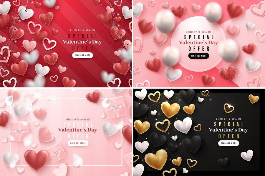 Cute Valentines Day Background