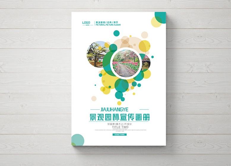 Free Landscapr Brochure Design