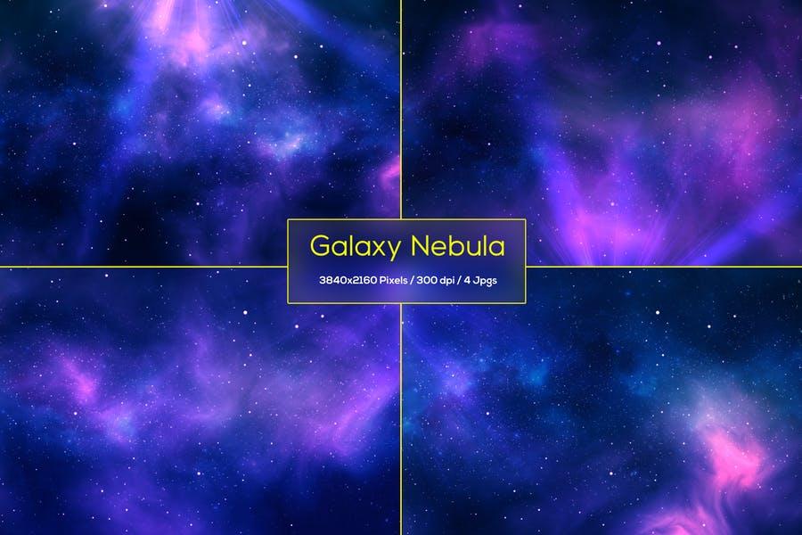 High Resolution Nebula Backgrounds