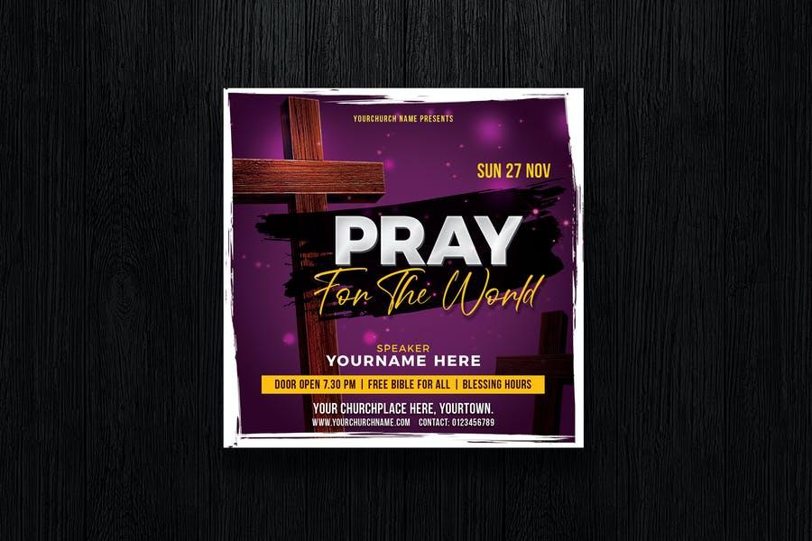 Layered Church Flyer Template