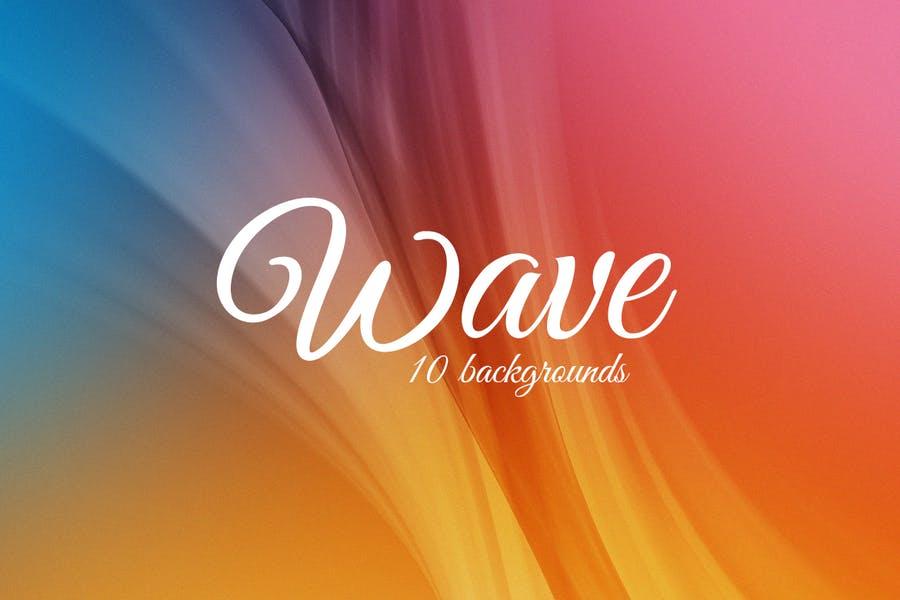 Light Wave Style Backgrounds