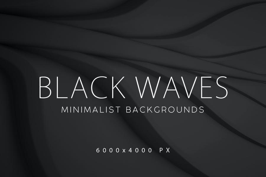 Minimalist Black Waves Design