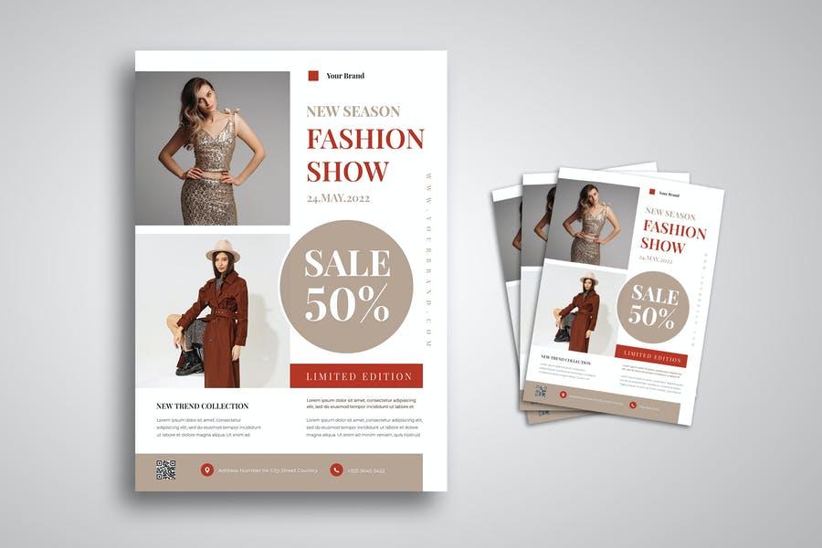 Modern Talent Show Flyer