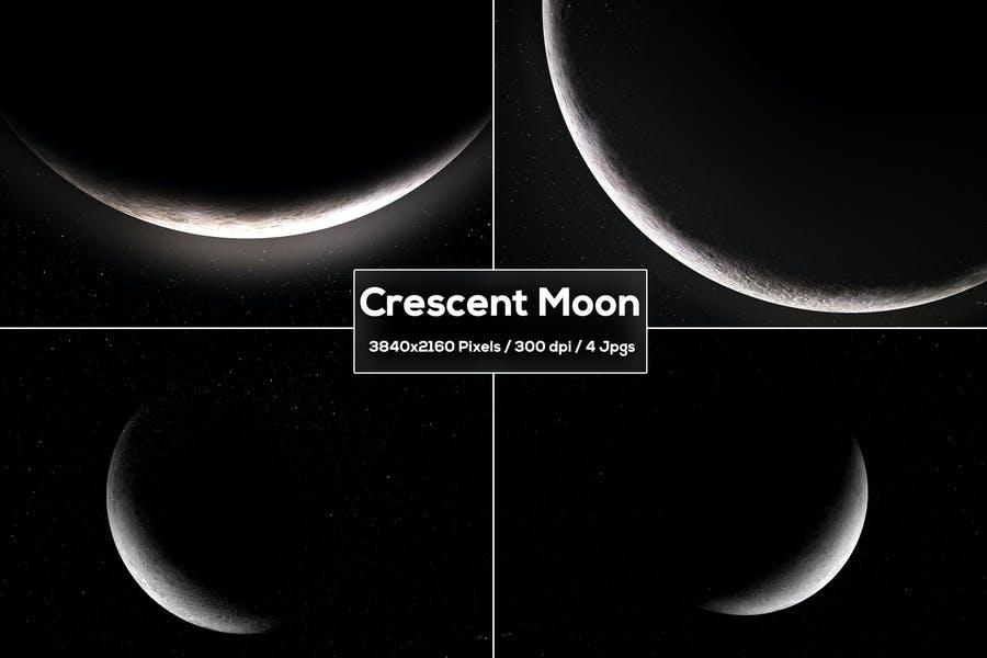 Moon Crescent Wallpapers