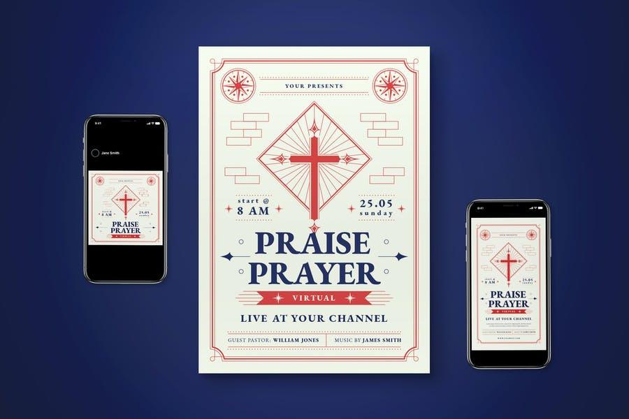 Online Church Promotional Set