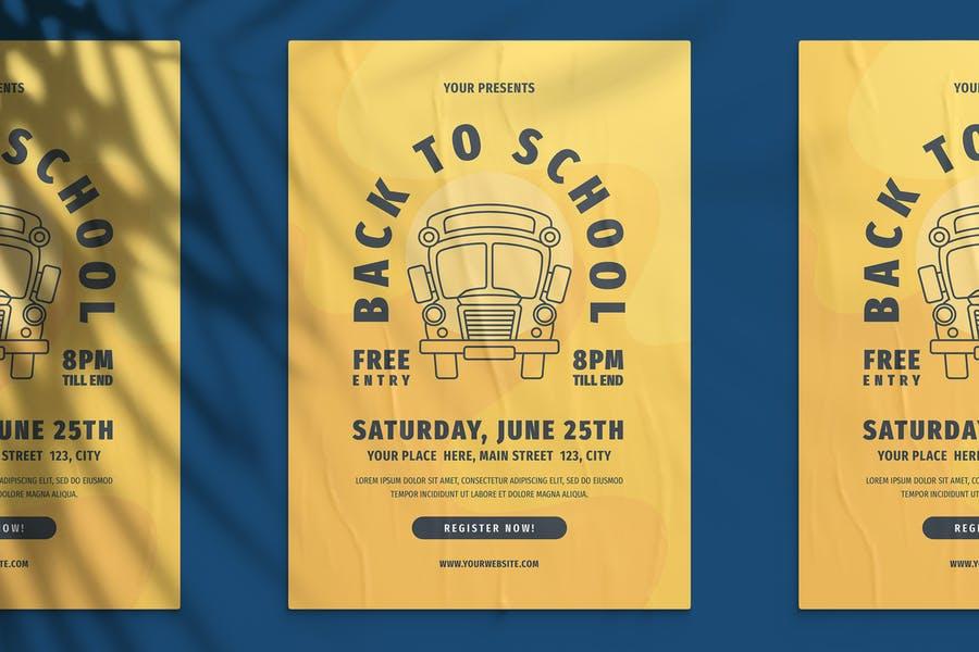 Retro Style School Poster Template