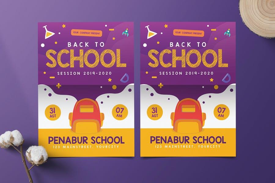 School Camp Flyer Design
