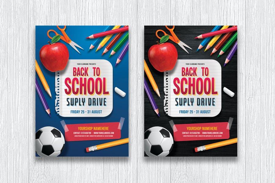School Supply Drive Flyer Template