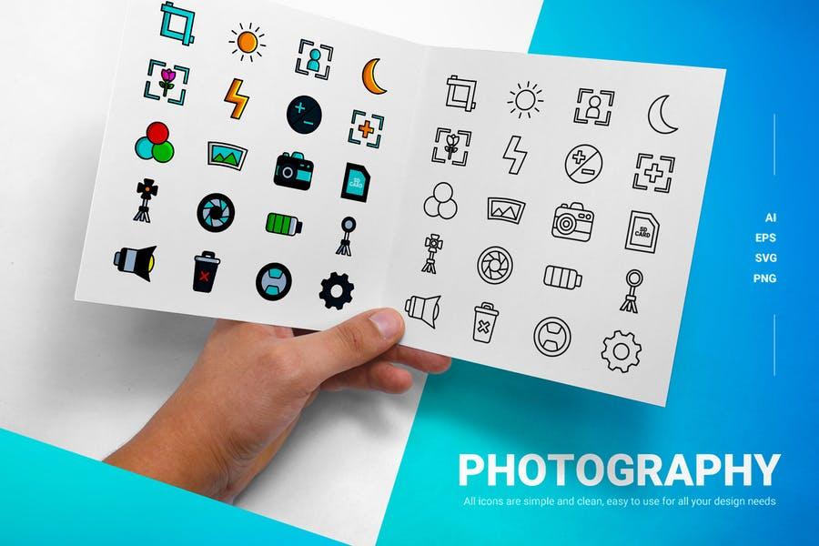 20 Customizable Icons Set