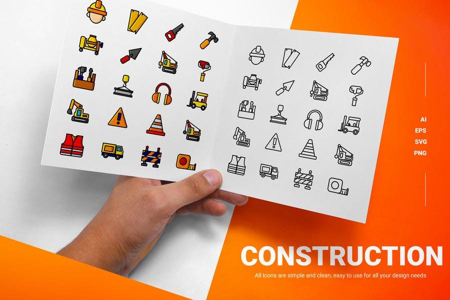 Creative Landing Page Icon Set
