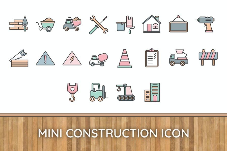 Minimalist Vector Icon Set
