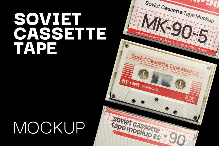 Soviet Tape Mockup PSD