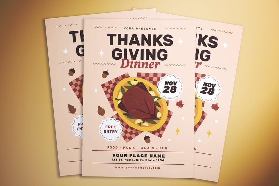 Thanksgiving Dinner Poster Design